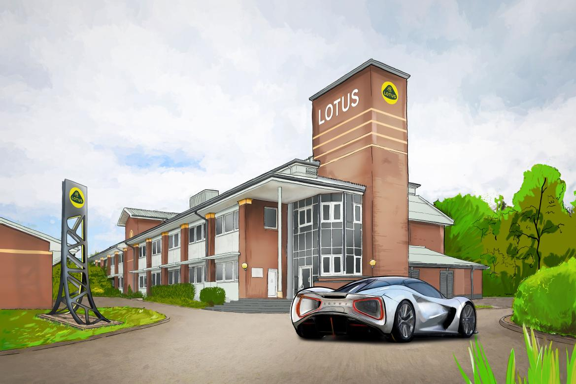 University of Warwick's Wellesbourne campus to welcome Lotus